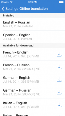offline 220x390 Yandex beats Google to offline translations on iOS