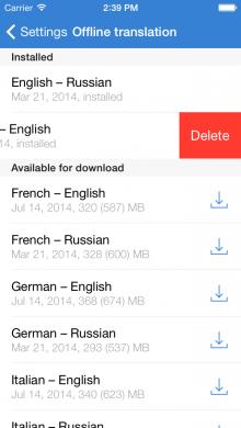 offline delete 220x390 Yandex beats Google to offline translations on iOS