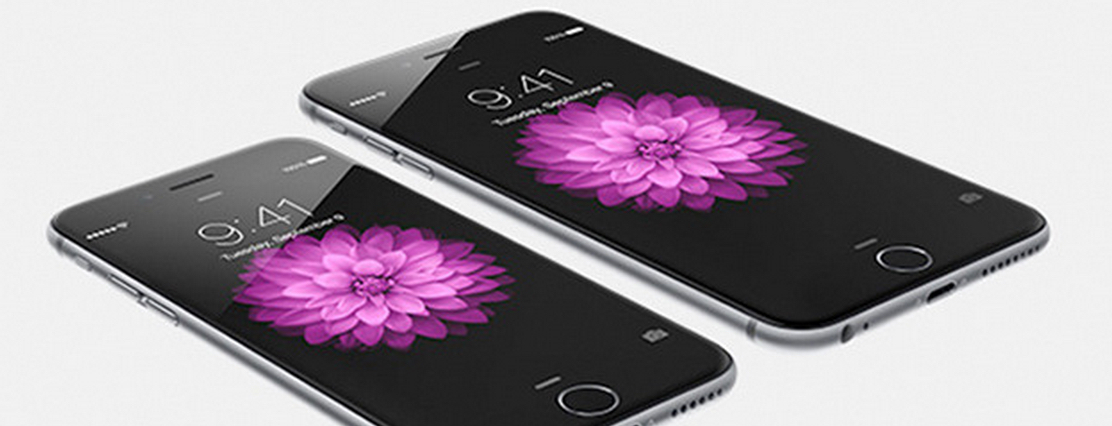 Last Chance to Enter our iPhone 6 Giveaway