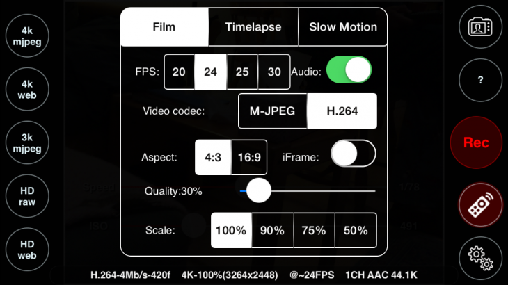 IMG 0172 730x410 Ultrakam 4K video app arrives for iPhone 6
