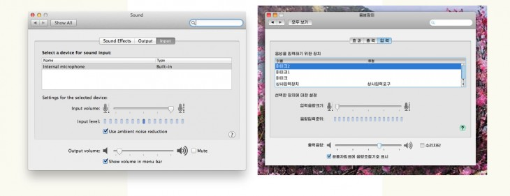 redstar 730x281 Hands on with North Koreas homegrown operating system, Red Star