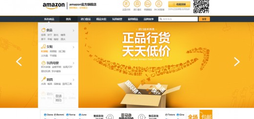 Amazon Tmall