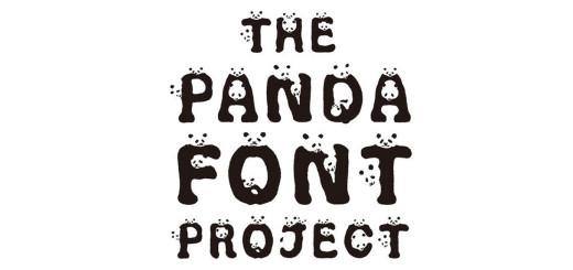 pandafontfeat