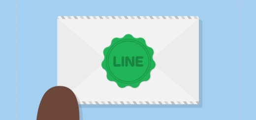 Line encryption
