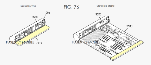 گوشیهای جدید سامسونگ با نمایشگرهایی که لوله میشوند