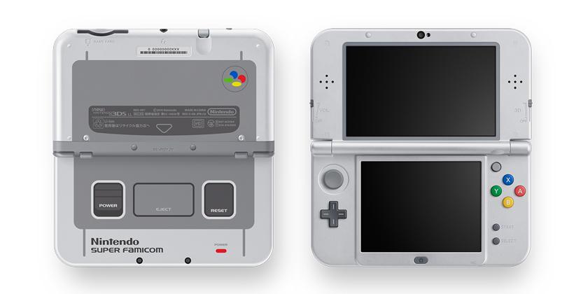 Nintendo is bringing back the Super Famicom (kind of)