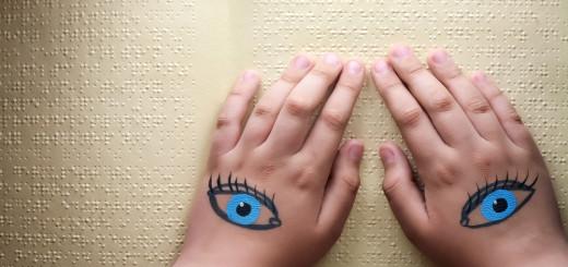 see, visual