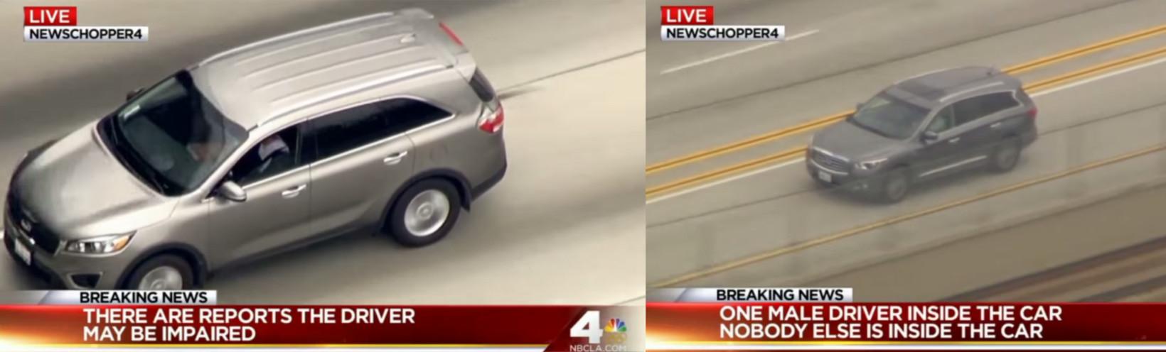 Left: Suspect car (no sunroof) | Right: Joe Schmo's car with sunroof