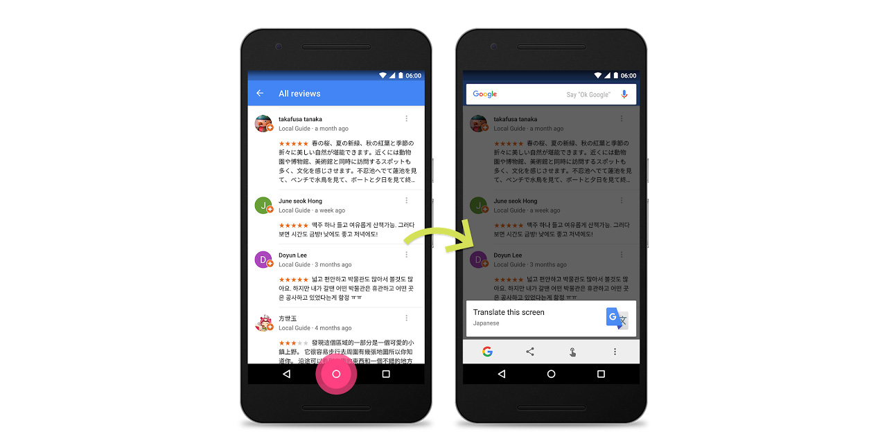 English To Italian Translator Google: Android's Now On Tap Can Now Translate Any On-screen Text