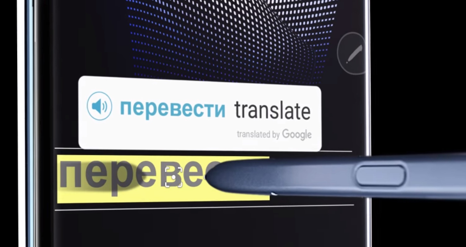 Note 7 hover translate