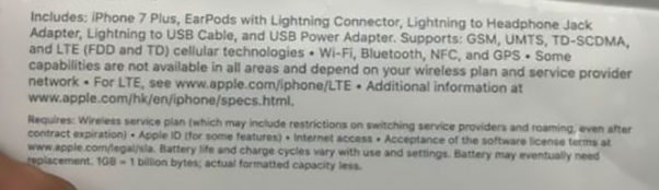 Leak suggests iPhone 7 will come with Lightning earpods AND 3.5mm adaptor
