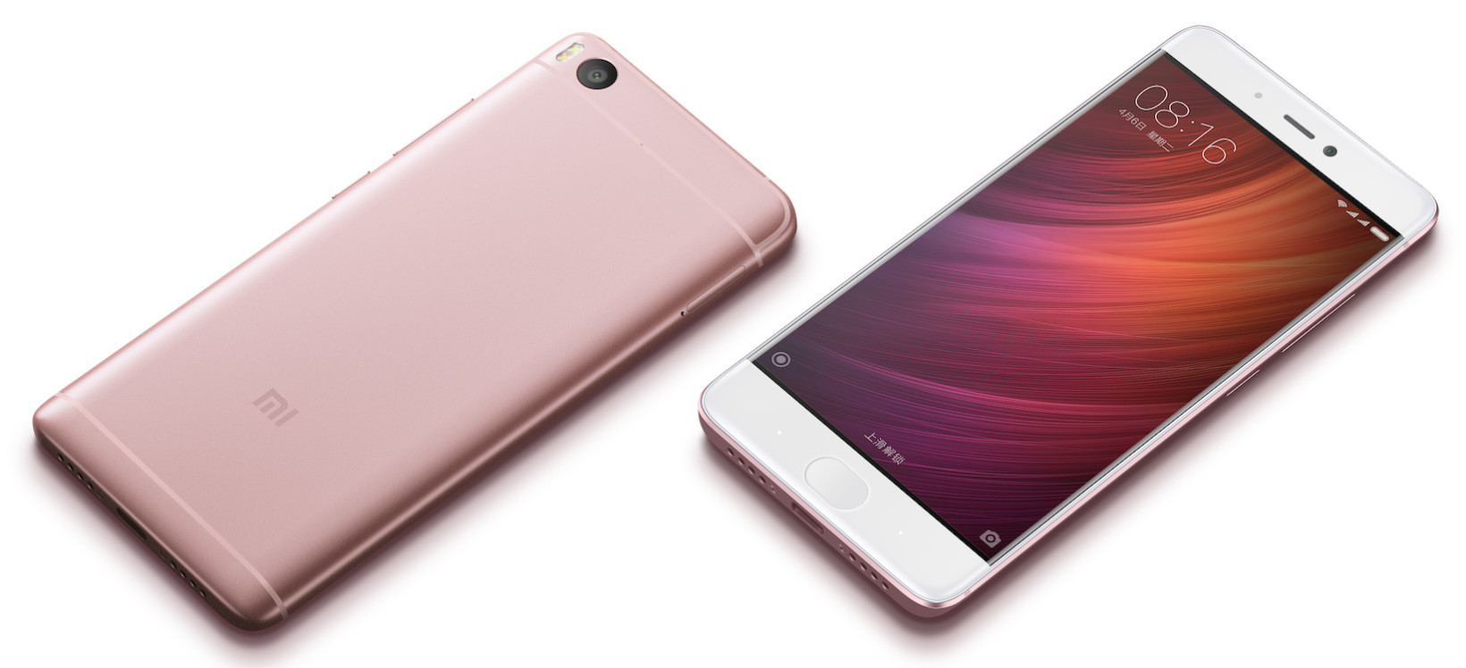 Xiaomi Puts The Pedal To Metal With New Mi 5s And Plus